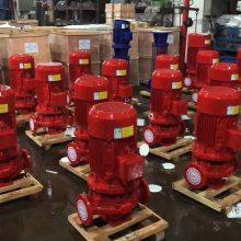 hy恒压消防泵 XBD6.8/25G-L 45 不锈钢叶轮轴 浙江舟山众度泵业