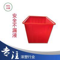 方箱 pe牛筋塑料 长方形方盆 白色 定制大号加厚 渔业水产养殖周转箱印染桶 厂家直销