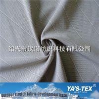 阳离子横条涤纶四面弹 户外运动休闲时装裤装服装面料