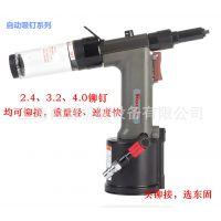 总代理ROCOL气动自吸式拉钉枪抽芯铆钉枪拉铆枪RL-4000SV