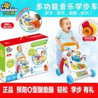 婴儿学步车手推车宝宝早教益智 多功能助步车带音乐玩具一件代发