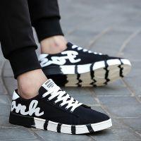 2018夏季新款青年帆布鞋韩版男鞋子潮流百搭休闲板鞋学生透气布鞋