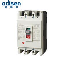 爆款原装欧迪森电气COM1-63S/3P4P塑壳式断路器厂家直销