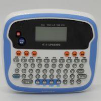 硕方LP6185C便携式连续切割标签机