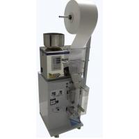 小型中药煎药机YK-3461煎药包装机 半自动煎药机价格 益康机械 包装容器成型
