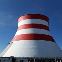 艾路德牌电厂化工厂高空烟囱标志专用丙烯酸航标漆价格