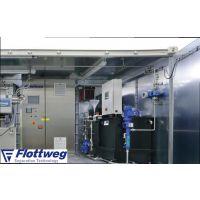 福乐伟Flottweg污泥浓缩脱水设备 污水处理设备