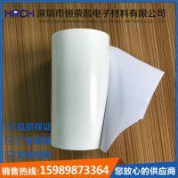 定制 白色双面胶 PVC双面胶带 led灯带背胶 强粘双面胶 模切加工