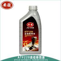 自动排挡油ATF220 变速箱油排挡油方向机油助力油转向机油 1L