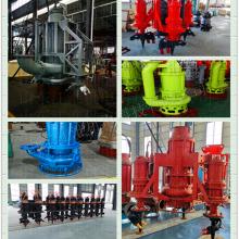 宁波潜水泥浆泵 山东江淮泵业沙河抽沙泵 非常耐磨