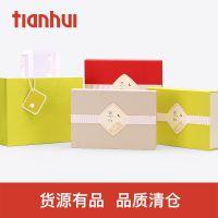 厂家供应通用公版飞机盒 可定做 专版茶叶纸盒 包装礼品盒 免设计