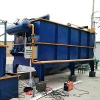 食品加工厂污水处理设备 山东鑫科环保溶气气浮机设备