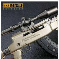 绝地大逃杀 抛壳版SKS狙击步枪模型 全金属工艺家居摆件AWM抛壳版