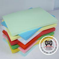 A4 230G卡纸 彩色卡纸 手工纸 折纸 DIY常用纸 幼儿园 环保安全