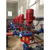 设备XBD18.4/30-GDL立式多级离心泵/消防泵,XBD18.6/30-GDL消防增压稳压泵