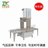 四川达州小型手工豆干机设备,电动气压豆干成型机多少钱