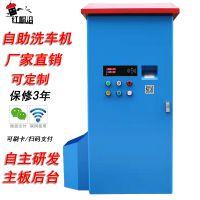 自助洗车机 商用智能多功能清水泡沫吸尘洗车设备 轮式拖动式220V高压清洗机