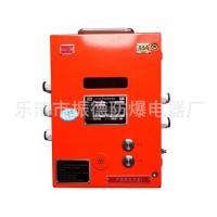 厂家直销重庆煤科院 KT15矿用本安型对讲机