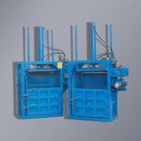 废纸垃圾塑料压块机 编织袋压缩打包机 宇晨纸箱纸盒液压压块机