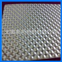合肥大量库存1100H24/1060H24纯铝板  1060菱形压花铝板 批发加工