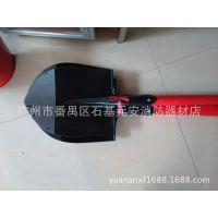 供应地上栓消防铁锹 番禺零售消防铁铲 广州生产厂家直销消铁锹