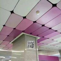厂家供应珠三角铝单板幕墙吊顶装饰_根据客户图纸定做加工冲孔铝单板