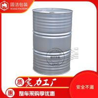 厂家直销200公斤铁桶200kg/L/升油桶包装桶蓝色烤漆桶装饰桶洗车桶化工桶