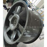 低价供应GYF XGF HTF(A)-1-10轴流式消防高温排烟风机绍兴上虞亿杰通风设备