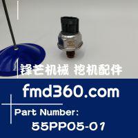 资兴市进口配件福特Ford燃油压力传感器55PP05-01、1456A034