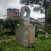 厂家直销石雕花岗岩母子雕像 抽象艺术人物 小区景观雕塑摆件