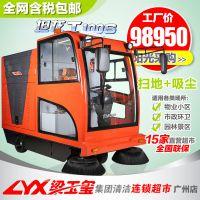 坦龙自卸式全封闭电动驾驶式道路清扫地机大型电瓶式驾驶式扫地车