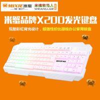 米蟹X200 USB白色三色彩虹发光背光夜光游戏键盘电竞键鼠套装批发
