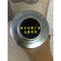 电厂钢厂滤芯0110D080W/HC 0240D025W/HC 厂家优惠力度大