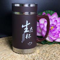 天然红豆杉杯子 水杯正品保健杯茶杯木质高档老人保健杯商务礼品