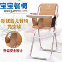 儿童餐椅多功能婴儿餐椅摇床摇摇椅便携折叠宝宝吃饭椅子可坐可躺