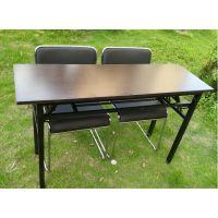 户外活动桌 折叠桌 辅导桌 培训桌 长条桌批量定制出售