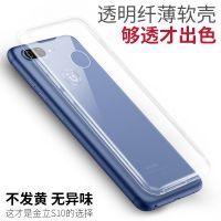 金立 F5 S8 S9 S10 M7手机壳超薄透明壳硅胶软壳防摔壳全包保护壳