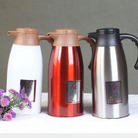 新款厂家不锈钢热水壶真空咖啡壶保温壶可定制LOGO