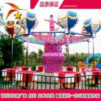 新型户外游乐设备桑巴气球童星游乐靓丽喜人