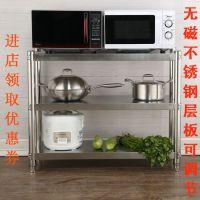 一件代发不锈钢厨房置物架微波炉架3层收纳储物架加厚落地三层多