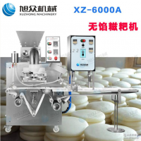 云南做糍粑机的机器 饵块机器昆明生产厂家 昆明食品机械有限公司 包子机 年糕机