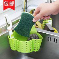 家用厨房用品用具小百货工具收纳创意水槽池沥水篮置物架清洁