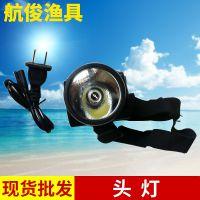 新款头灯 户外防水探矿灯夜钓头灯充电夜间照明钓鱼灯 钓鱼配件