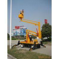 供应14米折臂式升降平台 作业平台 驾驶位置开着走