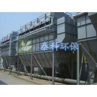 专业生产直销长袋低压脉冲布袋收尘器