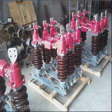35KV高压隔离开关GW4-35/1000A带接地保护功能