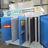 光氧净化器的原理及作用 、型号齐全