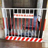基坑护栏踢脚板 基坑防护栅栏 工地临边防护网