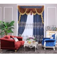【窗帘加盟品牌】城市领秀窗帘品牌遮光窗幔帘43-733蓝色_锦绣兰庭