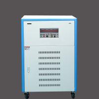 供应45KW单相变频电源,45千瓦单相变频电源,45KVA单相变频电源